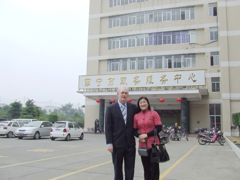 Outside the Nanning Government Service Centre (Registration Office)