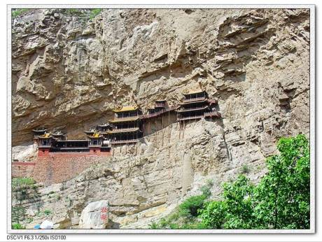 Xuan Kong Si Hanging Monastery